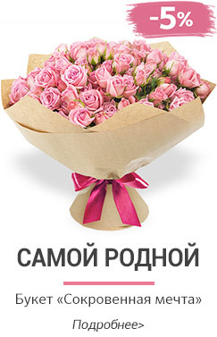 Геленджик цветы с доставкой